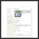 結婚式.net