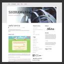 shira-blog