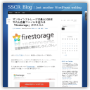 sscr blog